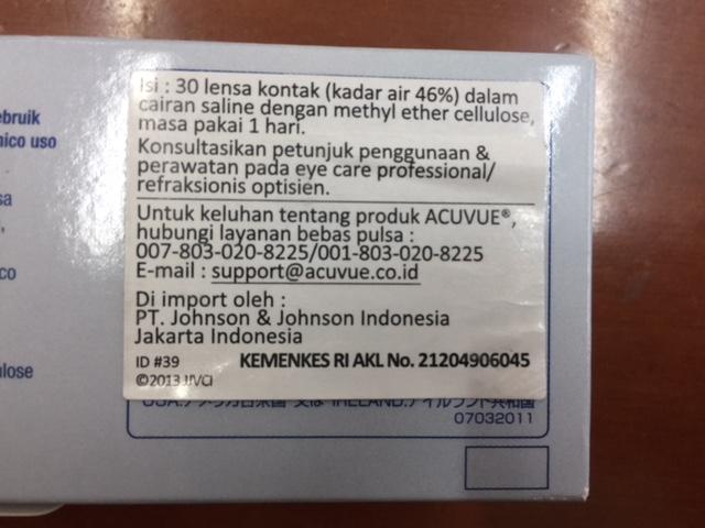 インドネシアでもコンタクトレンズを普通に購入できると今さら知ったマヌケな話