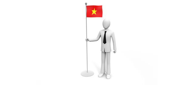 ベトナムへの海外出張【海外赴任後 初めての海外出張】