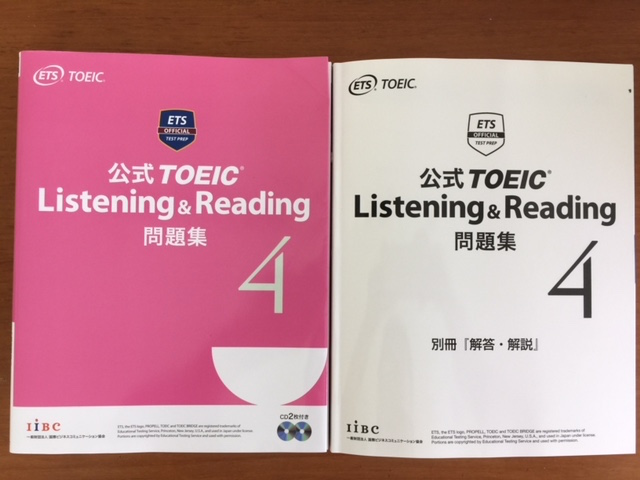 「公式 TOEIC Listening & Reading 問題集 4」の感想・レビュー ②