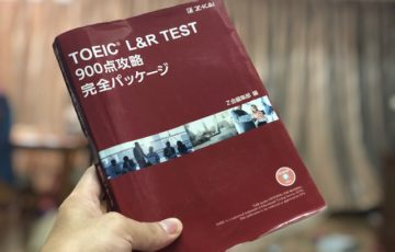 「TOEIC L&R TEST 900点攻略 完全パッケージ」の感想・レビュー ②